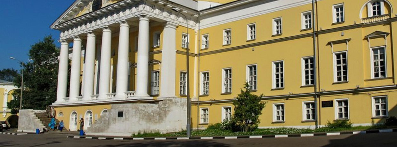 Санкт петербург динамо 3 городская больница 31