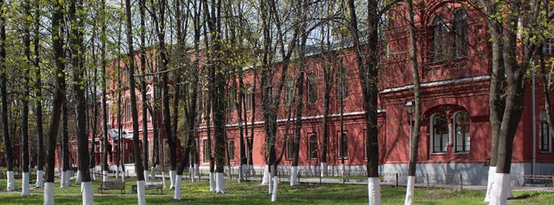 Липецкая областная больница отделение урологии