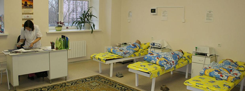Диагностический центр орел детская областная больница